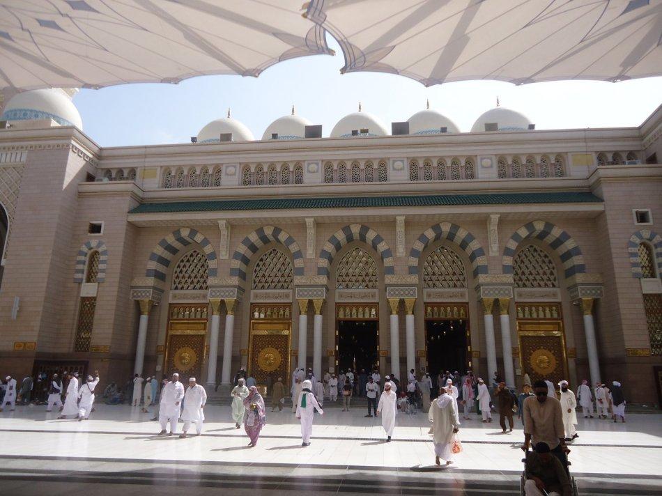 Pintu King Fahd