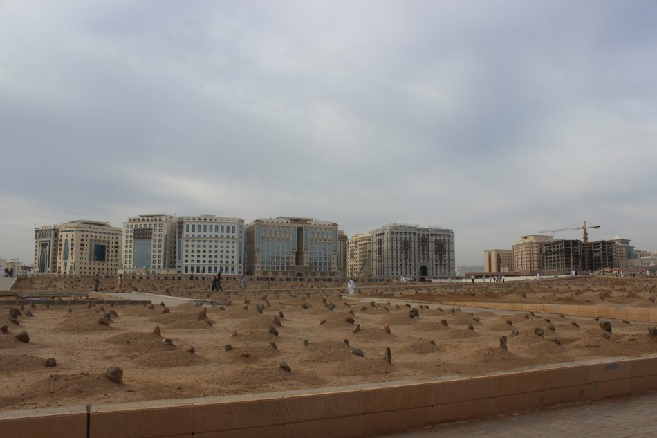 Makam Baqi'