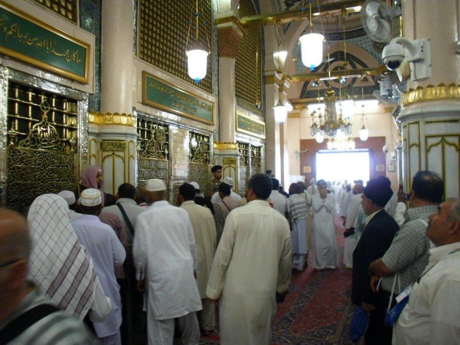 Makam Nabi Muhammad SAW. , Abu Bakar, dan Umar bin Khattab