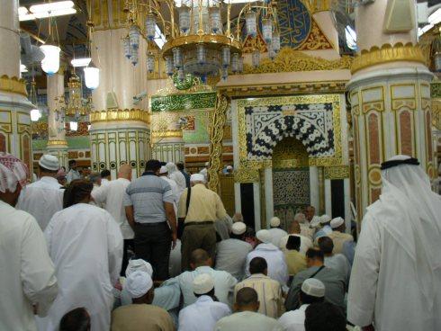 Bagian Mihrab