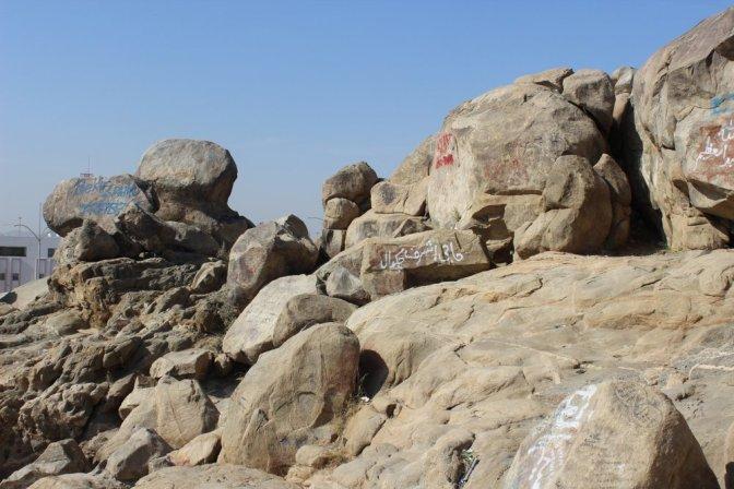 Jangan Mencoret Batu yak !!
