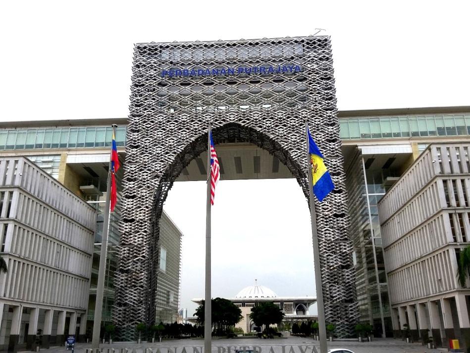 Gedung Perbadanan Putrajaya