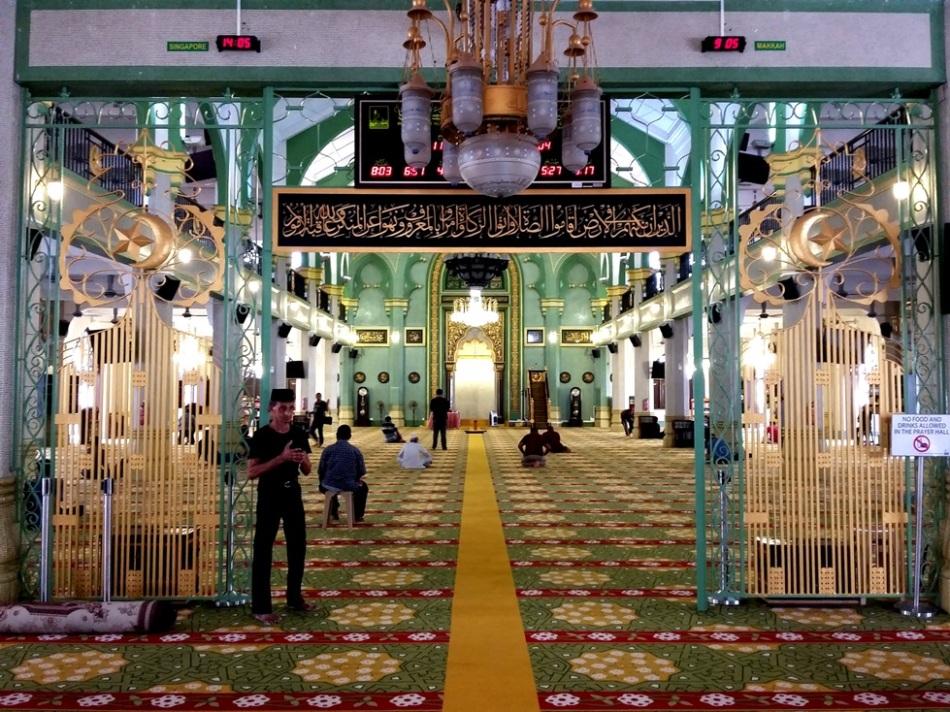 Serambi Masjid