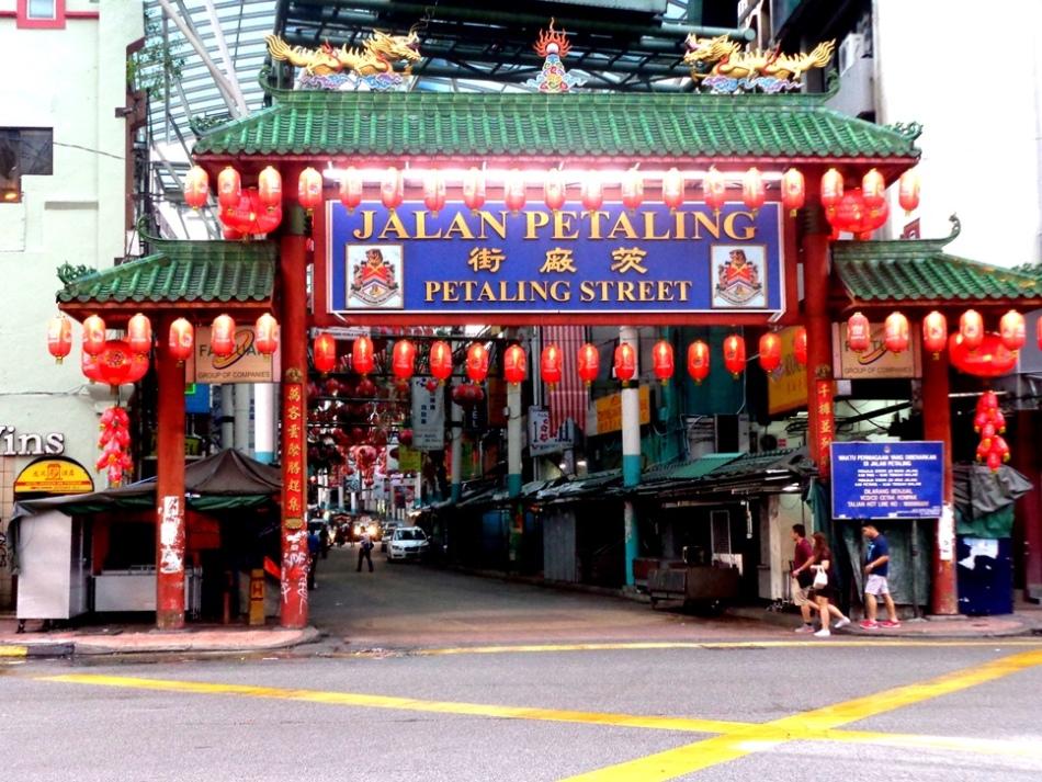 Gerbang Masuk Petaling Street