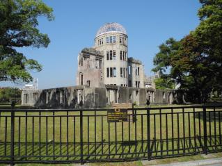 Hiroshima ( source : backpackstory.com )