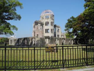 Hiroshima ( source : backpackstory.com )